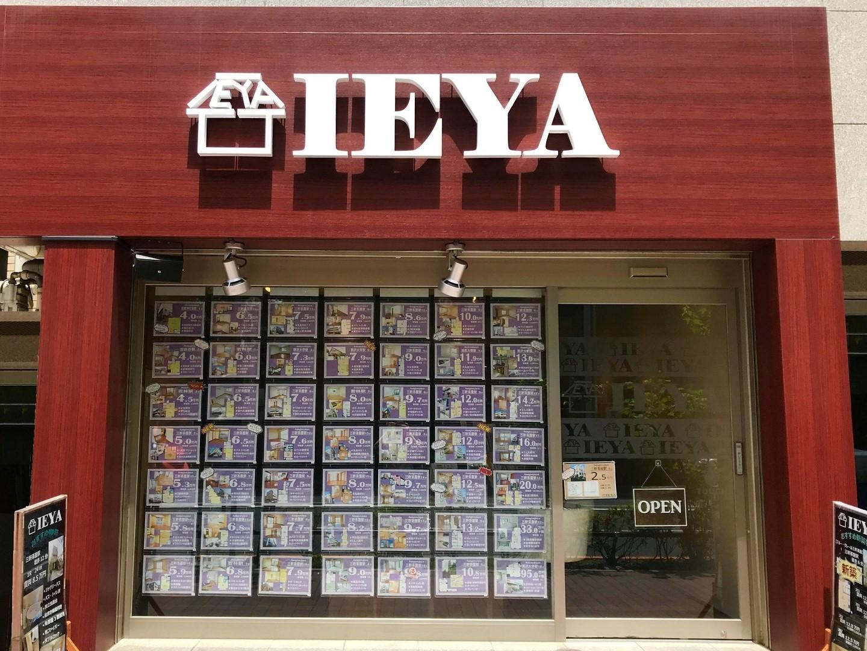 IEYAの店舗外観