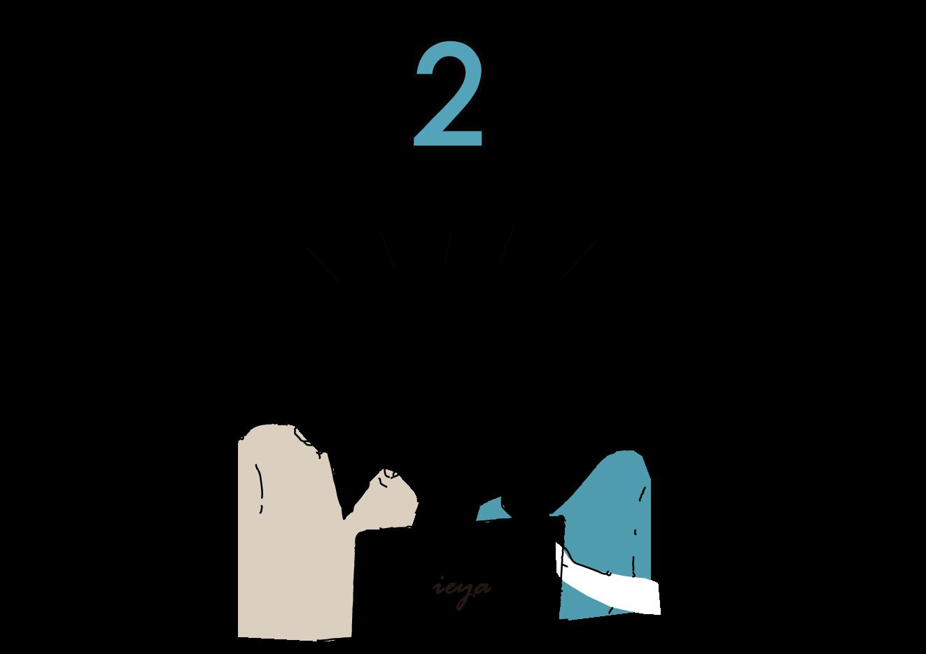 3つの特徴その2